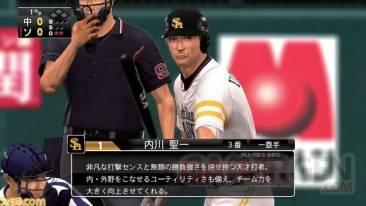 pro baseball spirits 2012 ps3 02