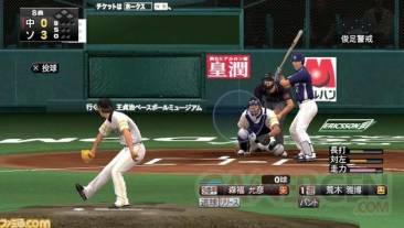 pro baseball spirits 2012 psvita