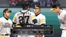 Pro Baseball Spirits 2013 17.01.2013.. (2)