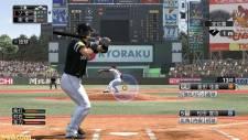 Pro Baseball Spirits 2013 17.01.2013.. (7)