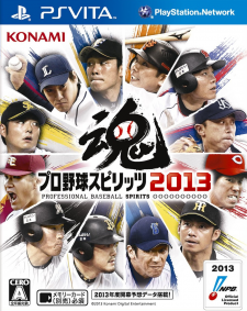 Pro baseball Spirits 2013 jaquette cover 28.02.2013.