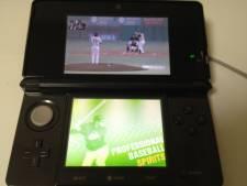 Pro Baseball Spirits comparaison 29.03 (3)