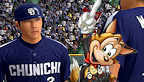 Pro Baseball Spirits Famitsu logo vignette 21.03.2012