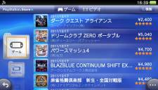 ps store jp 3