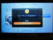 PS Vista 13.06 (2)