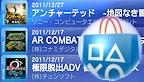 pss jap logo vignette top 10 06.03.2012