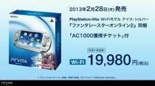 PSVita pack Ice Silver Phantasy Star Online 18.02.2013. (1)
