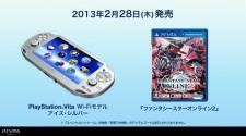 PSVita pack Ice Silver Phantasy Star Online 18.02.2013. (2)