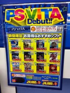 psvita-playstation-sortie-japon-japan-reportage 17.12 (17)