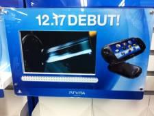 psvita-playstation-sortie-japon-japan-reportage 17.12 (18)