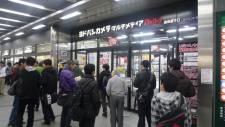 PSVita sortie japon 28.02.2013. (1)