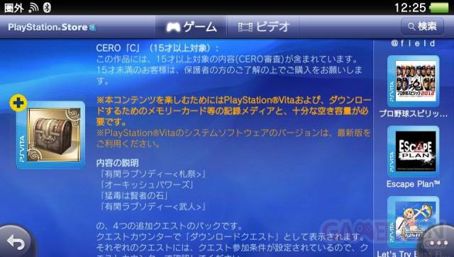 Ragnarok Odyssey 13.04.2012