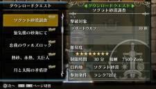 Ragnarok Odyssey 20.04 (12)