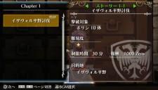 Ragnarok-Odyssey_2011_12-26-11_005