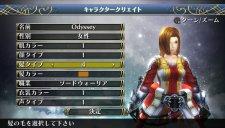 Ragnarok-Odyssey_2011_12-27-11_037