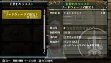 Ragnarok Odyssey Ace 08.04.2013 (11)