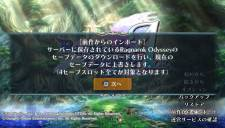 Ragnarok Odyssey Ace 08.04.2013 (12)