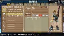 Ragnarok Odyssey Ace 08.04.2013 (9)