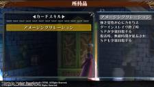 Ragnarok Odyssey dokuro 12.07 (2)