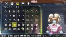 Ragnarok Odyssey Expansion 3 21.06 (18)