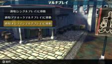 Ragnarok Odyssey images screenshots 002