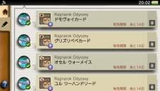 Ragnarok Odyssey images screenshots_16