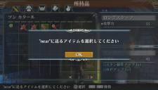 Ragnarok Odyssey images screenshots_17