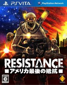 Resistance Burning Skies cover jaquette 08.05