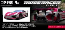 Ridge Racer 26.04 (3)