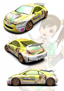 Ridge Racer DLC 02.05 (10)