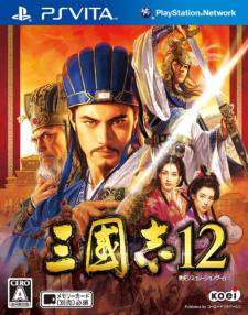 Romance of The Three Kingdoms 12 Sangokushi 12 jaquette cover 31.01.2013.