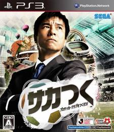 Sakatsuku Let Make J Leagye Pro Soccer Club jaquette ps3 25.06.2013.