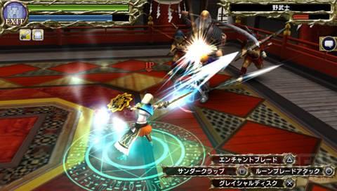 Samurai & Dragons 01.10.2012 (7)