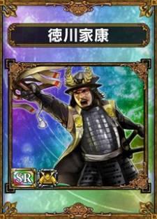Samurai & Dragons 10 (2)