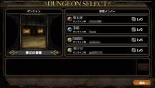 Samurai & Dragons 14.03 (19)
