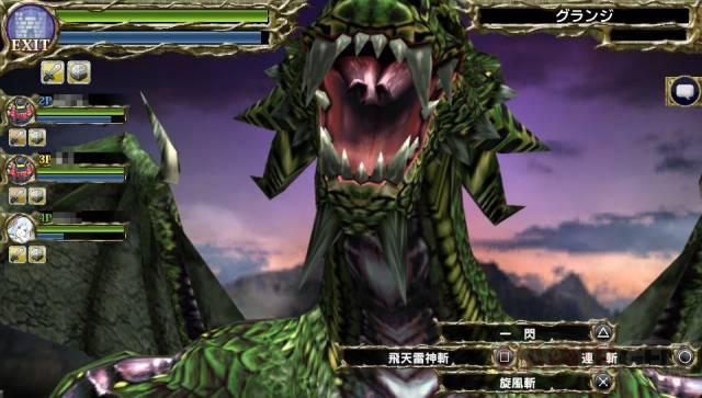 Samurai & Dragons 14.03 (25)
