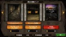 Samurai & Dragons 14.03 (27)