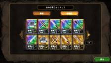 Samurai & Dragons 14.03 (29)