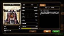 Samurai & Dragons 14.03 (44)