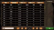 Samurai & Dragons 14.03 (50)