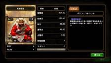 Samurai & Dragons 14.03 (8)