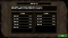 Samurai & Dragons 21.06 (6)