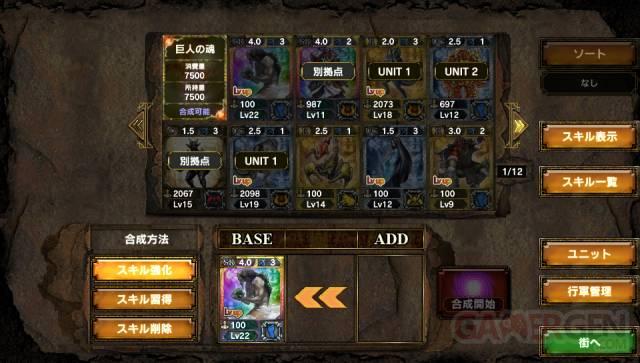 Samurai & Dragons 21.06 (7)