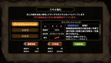 Samurai & Dragons 21.06 (8)