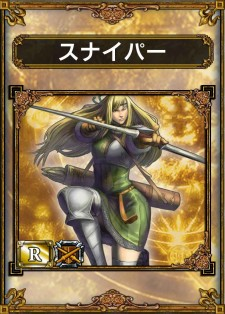 Samurai & Dragons 21.06