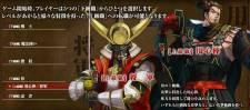 Samurai & Dragons 23.03 (2)