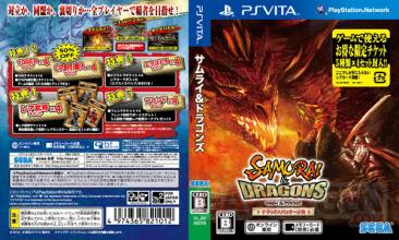 samurai dragons deluxe package edition 10 (2)