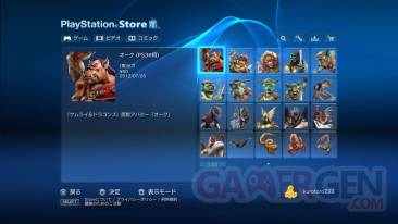 Samurai & Dragons psn avatar 27.07.2012