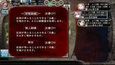 Sangoku Hime 2 Tenka Hat? Saki no Keish?sha 28.05.2013 (13)