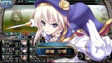 Sangoku Hime 2 Tenka Hat? Saki no Keish?sha 28.05.2013 (16)